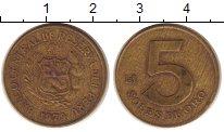 Изображение Дешевые монеты Перу 5 соль 1979 Латунь VF