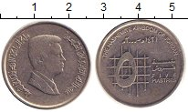 Изображение Дешевые монеты Иордания 5 пиастров 2000 Медно-никель XF