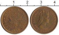 Изображение Дешевые монеты Китай Гонконг 10 центов 1978 Латунь XF