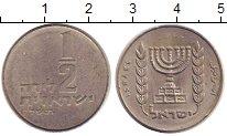 Изображение Дешевые монеты Израиль 1/2 лиры 1979 Медно-никель XF