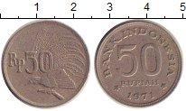 Изображение Дешевые монеты Индонезия 50 рупий 1971 Медно-никель VF