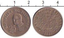 Изображение Дешевые монеты Филиппины 25 сентим 1981 Медно-никель XF