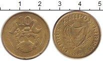 Изображение Дешевые монеты Кипр 10 центов 1983 Латунь XF-