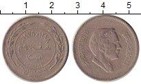 Изображение Дешевые монеты Иордания 50 филс 1978 Медно-никель VF