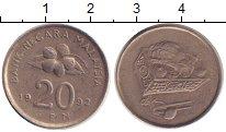 Изображение Дешевые монеты Малайзия 20 центов 1992 Медно-никель XF