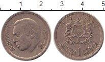 Изображение Дешевые монеты Марокко 1 дирхем 1974 Медно-никель VF