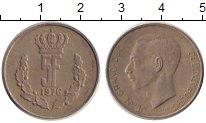 Изображение Дешевые монеты Люксембург 5 франков 1976 Медно-никель