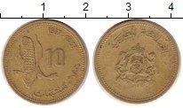 Изображение Дешевые монеты Марокко 10 сантим 1987 Латунь VF