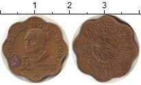 Изображение Дешевые монеты Филиппины 5 сентим 1979 Латунь VF