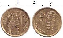 Изображение Дешевые монеты Испания 5 песет 1999