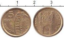 Изображение Дешевые монеты Испания 5 песет 1999 Латунь XF