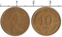 Изображение Дешевые монеты Китай Гонконг 10 центов 1982 Латунь VF