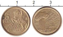 Изображение Дешевые монеты Испания 5 песет 1997