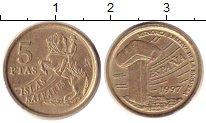 Изображение Дешевые монеты Испания 5 песет 1997 Латунь XF