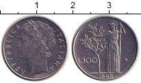 Изображение Дешевые монеты Италия 100 лир 1992 Медно-никель