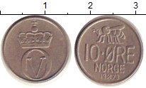 Изображение Дешевые монеты Норвегия 10 эре 1973 Медно-никель VF