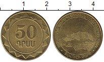 Изображение Монеты Армения 50 драм 2012 Латунь UNC-