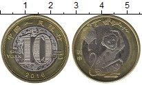 Изображение Монеты Китай 10 юаней 2016 Биметалл UNC- Год обезьяны