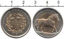 Изображение Монеты Турция 1 лира 2014 Биметалл UNC- Лошадь