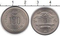 Numizmatik ru 25 копеек 2009 украина цена