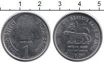 Изображение Монеты Индия 1 рупия 2010 Сталь UNC- 25-летие национально