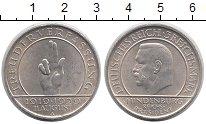 Изображение Монеты Веймарская республика 3 марки 1929 Серебро UNC- 10 - летие  Конститу