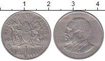 Изображение Монеты Кения 1 шиллинг 1967 Медно-никель XF