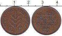 Изображение Монеты Палестина 2 милса 1941 Бронза XF