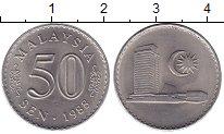 Изображение Монеты Малайзия 50 сен 1988 Медно-никель UNC-
