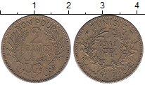 Изображение Монеты Тунис 2 франка 1941 Латунь XF