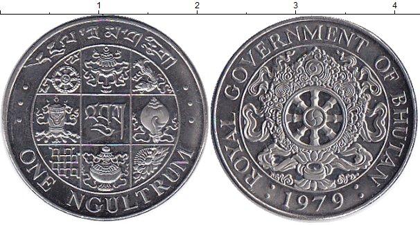 Картинка Монеты Бутан 1 нгултрум Медно-никель 1979