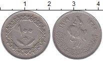 Изображение Монеты Ливия 100 дирхам 1979 Медно-никель XF