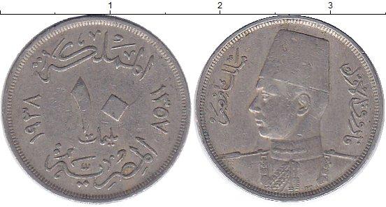 Картинка Монеты Египет 10 миллим Медно-никель 1938
