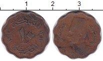Изображение Монеты Египет 10 миллим 1941 Бронза VF
