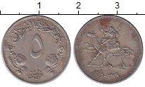 Изображение Монеты Судан 5 кирш 1956 Медно-никель VF Бедуин на верблюде