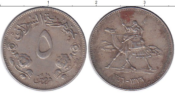 Картинка Монеты Судан 5 кирш Медно-никель 1956