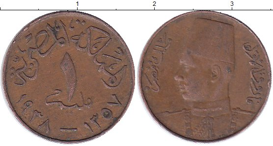Картинка Монеты Египет 1 миллим Бронза 1938