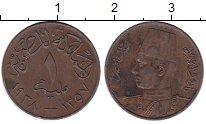 Изображение Монеты Египет 1 миллим 1938 Бронза XF