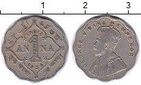 Изображение Монеты Индия 1 анна 1934 Медно-никель XF-