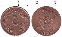 Изображение Монеты Судан 5 миллим 1973 Бронза UNC-