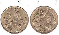 Изображение Монеты Эфиопия 5 центов 1977 Латунь UNC-
