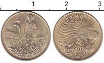 Изображение Монеты Эфиопия 5 центов 1977 Латунь UNC- Голова  льва.  Охотн