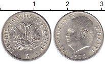 Изображение Монеты Гаити 5 сантим 1975 Медно-никель UNC-