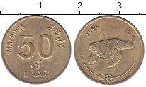 Изображение Монеты Мальдивы 50 лари 1984 Латунь XF Черепаха