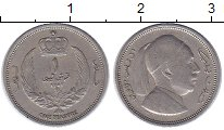 Изображение Монеты Ливия 1 пиастр 1952 Медно-никель XF