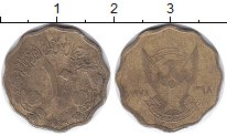 Изображение Монеты Судан 10 миллим 1978 Латунь XF