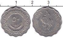 Изображение Монеты Ливия 50 дирхам 1979 Медно-никель XF Всадник