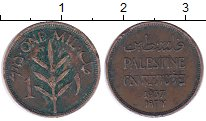 Изображение Монеты Палестина 1 мил 1937 Бронза VF