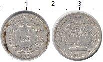 Изображение Монеты Никарагуа 10 сентаво 1880 Серебро VF