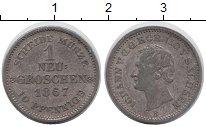 Изображение Монеты Германия Саксония 1 грош 1867 Серебро VF
